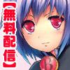 【無料配布】月刊めろり 2012年12月号