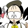 マンガで覚える英文法 改(1)オタクバージョン