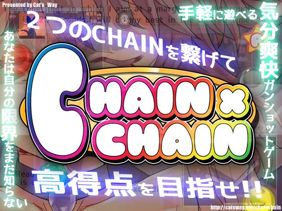 CHAIN×CHAINの画像
