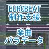 【EUROBEAT制作支援】Childie Sharp パラデータ