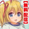 【無料配布】月刊めろり 2013年3月号