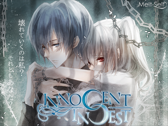 INNOCENT INCESTの画像