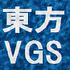 東方BGM on VGS - MP3集Vol.1