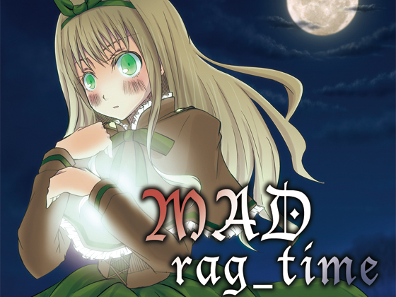 MAD rag_timeの画像