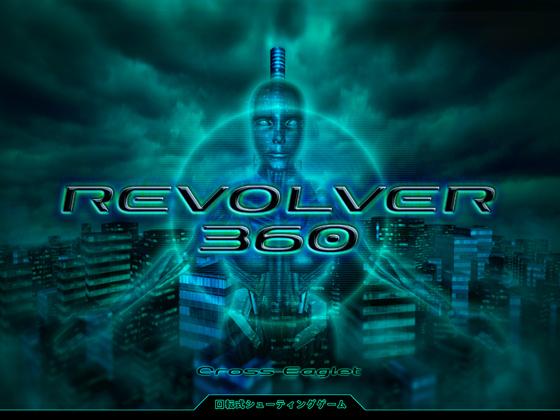REVOLVER360の画像