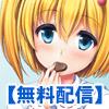 【無料配布】月刊めろり 2013年7月号