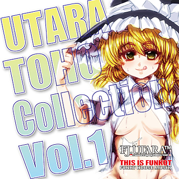 UTARA TOHO COLLECTION Vol.1の画像