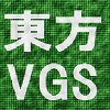 東方BGM on VGS - MP3集Vol.2