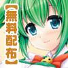 【無料配布】月刊めろり 2013年9月号