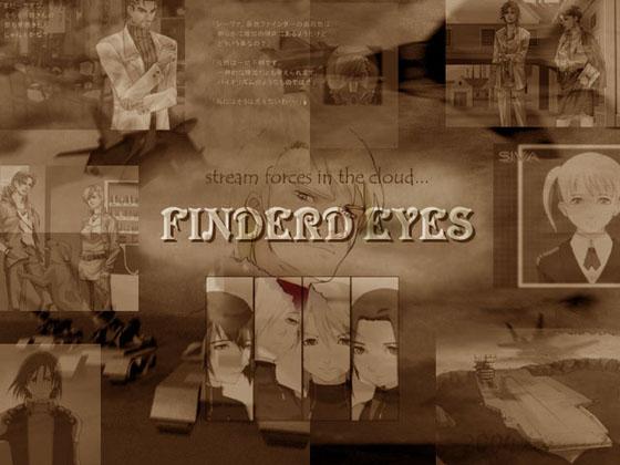 ファインダードアイズ・コンプリート版の画像