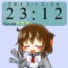 Liplis 電 Clock