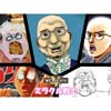 ¥Cuスタ平ベストアルバム2 「ミラクル戦士」