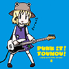PUNK IT!TOUHOU!2 -IOSYS HITS PUNK COVERS-