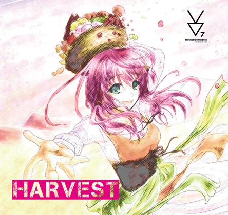 Harvestの画像