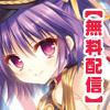 【無料配布】月刊めろり 2014年vol.4