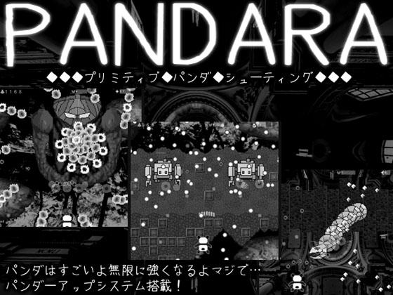 PANDARA~パンダラ~の画像