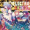 ELECTRO CUTE 2