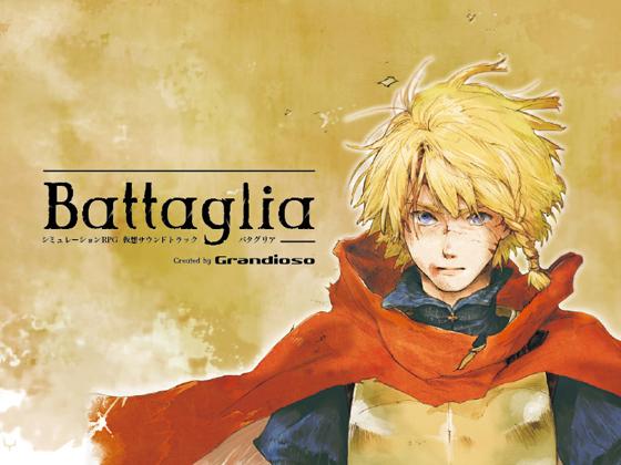 Battaglia -シミュレーションRPG 仮想サウンドトラック-の画像