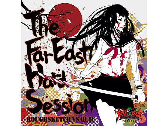 The Far East Hard Sessionの画像