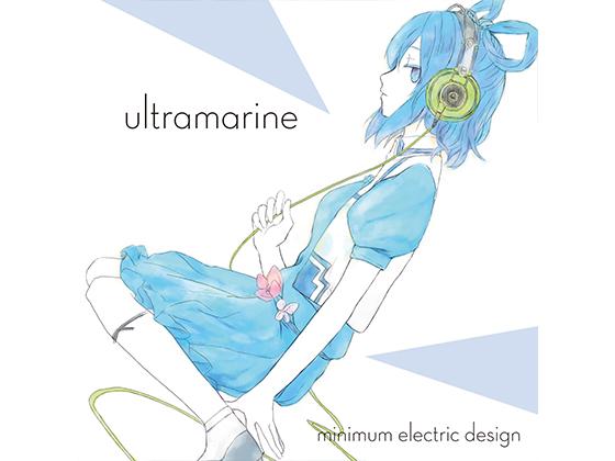 ultramarineの画像