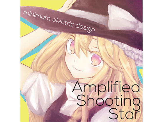 Amplified Shooting Starの画像