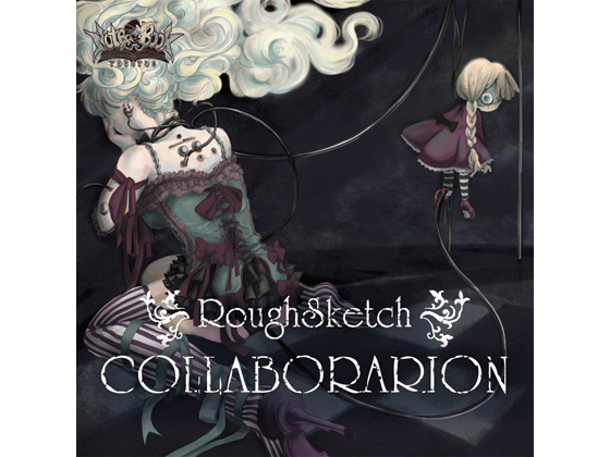 The Collaboration EPの画像