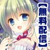 【無料配布】月刊めろり 2014年vol.8
