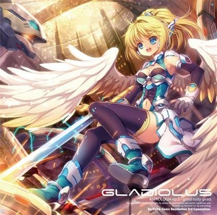 Gladiolusの画像