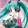 ミクる。2 with Aria(同人誌+ミク音楽CD)