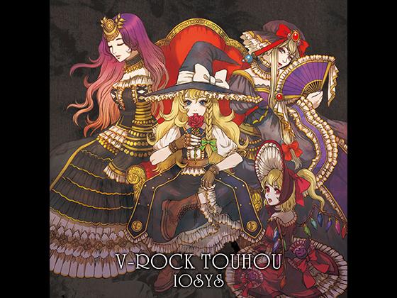 V-ROCK TOUHOUの画像