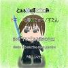 とある魔導師と古き鉄とドキドキな夢のたまご/すたんぷ!!!! 第4巻『そこにある輝きの名は』