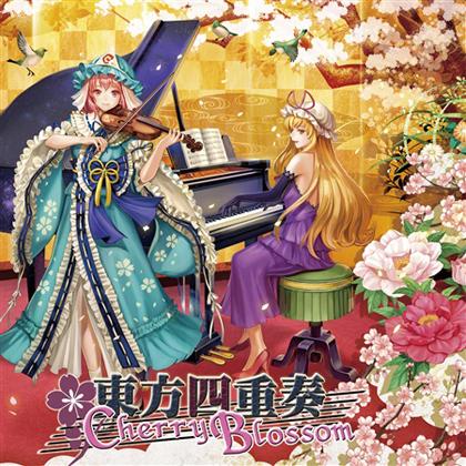 東方四重奏 Cherry Blossomの画像