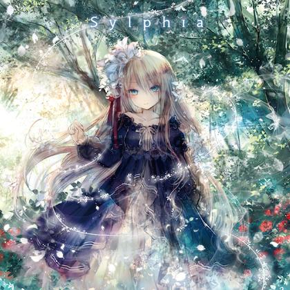 Sylphiaの画像