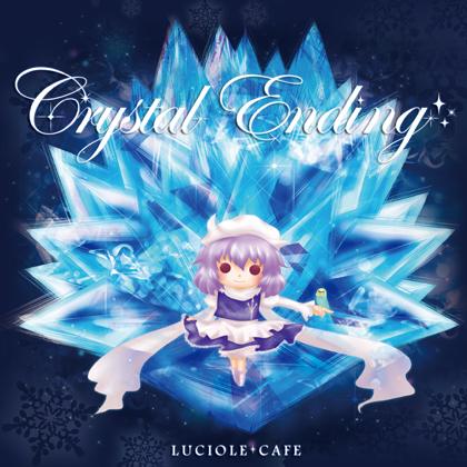 Crystal Endingの画像