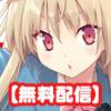 【無料配信】月刊めろり 2014年vol.12