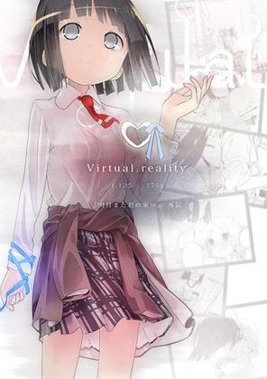 Virtual.reality (.125 - .375)の画像