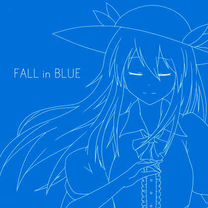 FALL in BLUEの画像