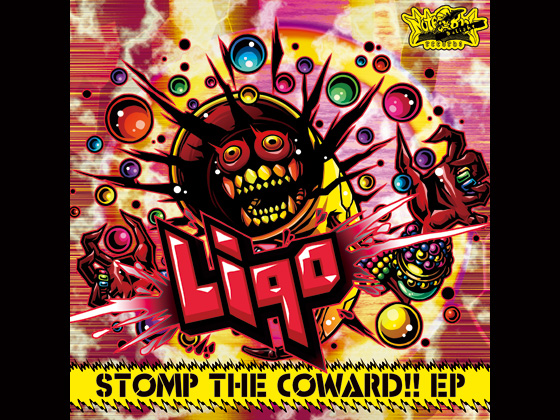 STOMP THE COWARD!! EPの画像