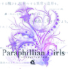 Paraphilian Girls