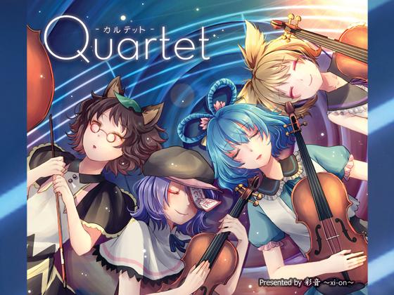 Quartet -カルテット-の画像