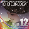 TOHO EUROBEAT VOL.12 DOUBLE DEALING CHARACTER