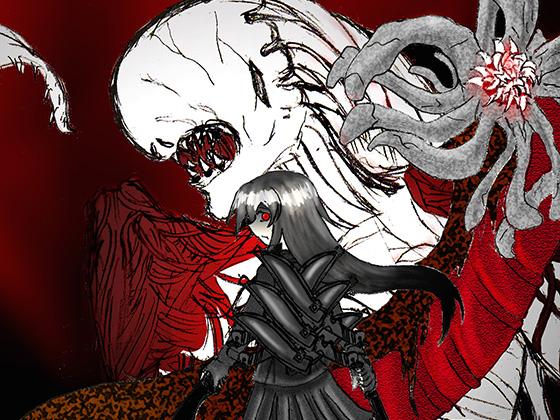 冥府からの復讐者の画像