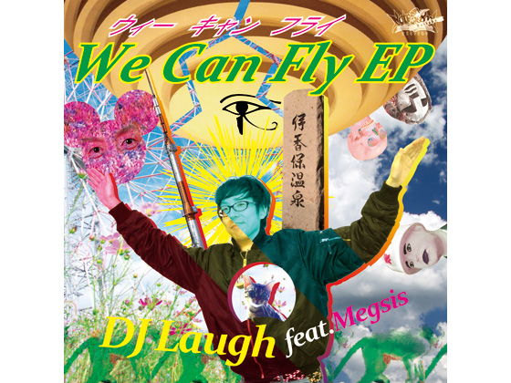 We Can Fly EPの画像