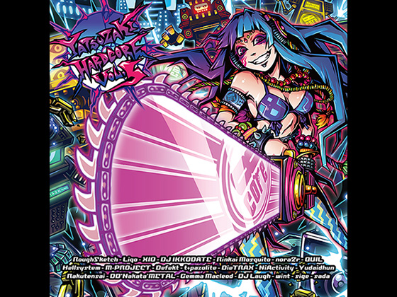YATSUZAKI HARDCORE VOLUME 5の画像