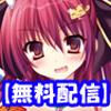 【無料配信】月刊めろり2015年2月号