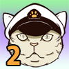 第二艦隊の日常2