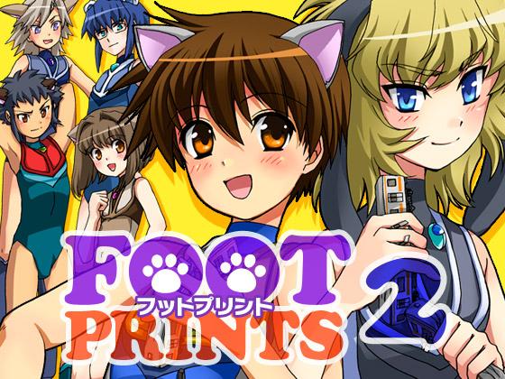 フットプリント2 / FOOT PRINTS 2の画像