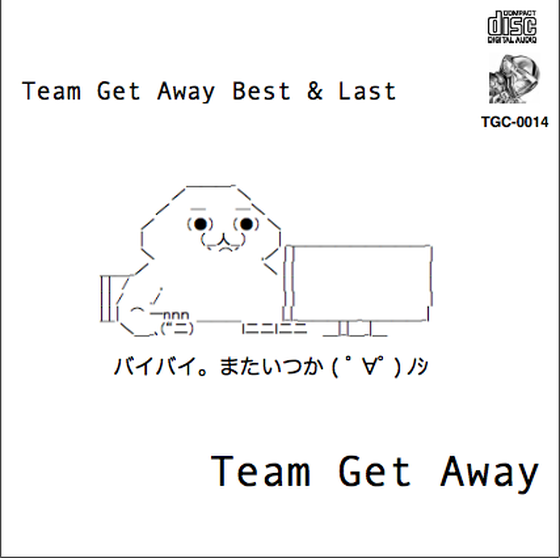 TGA Best and Lastの画像