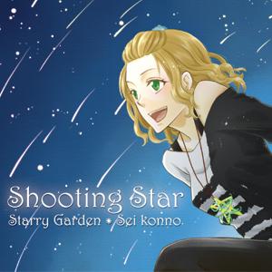 Shooting Starの画像