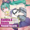Kanata.S Remix